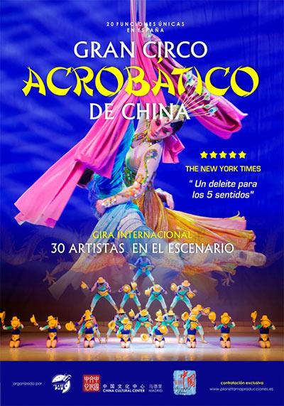 Gran Circo Acrobático de China.