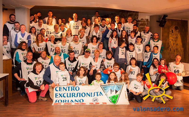 Campeonato CES 2016