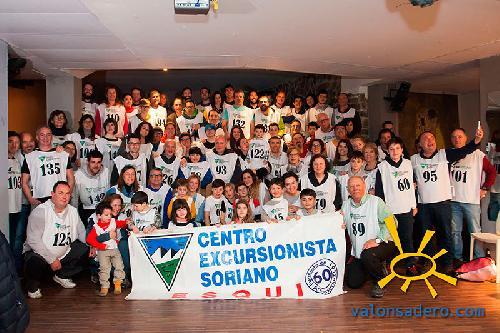 083-Campeonato-CES-2018