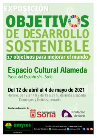 """Exposición: """"OBJETIVOS DE DESARROLLO SOSTENIBLE"""""""