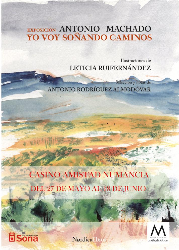 Exposición de acuarelas machadianas de Leticia Ruifernández