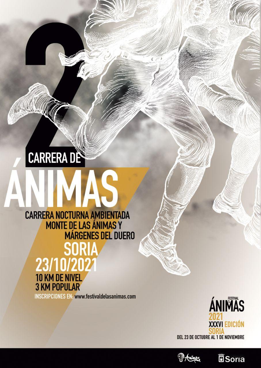 FESTIVAL DE LAS ÁNIMAS: